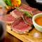 凝縮された肉の旨み『牛赤身のシュラスコ』