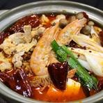 当店で一番辛い料理!唐辛子と山椒の辛くて痺れる鍋です