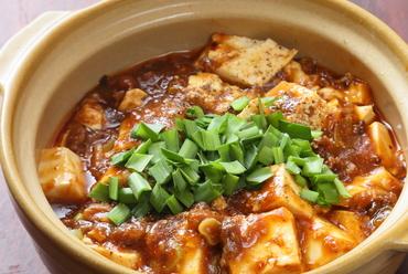 くせになる刺激的な味わい『四川麻婆豆腐』
