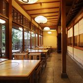 京都らしい風情を漂わせる、落ち着いた空間で癒しのひととき