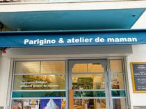 青を基調にしたモダンなデザインの店舗