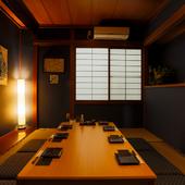 純和風の落ち着いた個室を完備。皆が大満足の接待を演出!