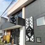 店名の【八咲】は因島発祥の柑橘「はっさく」から。2016年のオープン以来、地域のレストランとして愛され親しまれてきました。定番に加え、これからも各種のメニューでゲストを楽しませてくれそうです。
