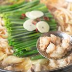 「丁寧にとったスープ×国産牛モツ×たっぷりの新鮮野菜」というシンプルな組み合わせだからこそ、いろいろなお酒と好相性で、季節を問わず楽しめます。