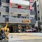 川西市役所すぐの場所に位置する寿司店