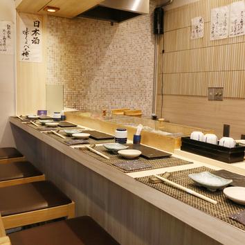【5名様~】自慢の寿司を堪能!宴会プラン(貸切も可能です。)