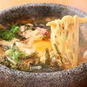 細麺がスープと絶妙に絡む『石鍋カレーうどん(ノーマル)』