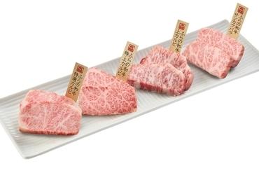 【おすすめ】ふらの和牛食べ比べ4種盛り(各2カン全8カン)