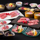松阪牛コース7000円、松阪牛サービスランチ1500円より各種