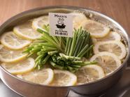 オリジナル鍋!『レモン鍋』
