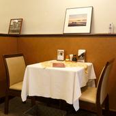 気取らずに二人の時間を満喫できる町の洋食屋