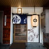 博多観光地の中心に店を構え、グルメ旅にも最適な立地