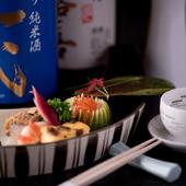"""旬の味覚を贅沢に味わう""""少量美食""""で日本の四季を五感で愉しむ"""