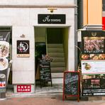 JR高崎駅より徒歩10分。飲食店が軒を連ねるアーケード街の店