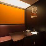 プライベートな会食に。繋げて使える個室席を用意