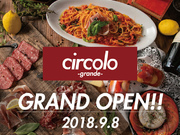 肉バル circolo grande(チルコロ グランデ)高崎店