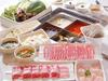 火鍋をお得に味わえるコース。たくさんの具材を、麻辣鍋 or 白湯鍋から選んでお楽しみください。