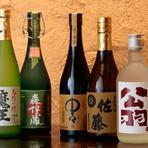 焼酎や日本酒、ワイン、シャンパンまで、幅広いお酒を用意。酒屋やワイン業者などのお酒のプロを店に招き、実際に料理を食べてもらった上で、料理に合うお酒を相談しながら選んでいます。