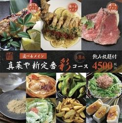 国産もつをたっぷり使用した真菜や特製もつ鍋コース♪ ぜひ寒い冬にお腹いっぱい温まってくださいませ!!