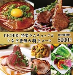 人気No1「総料理長自慢の特製ローストビーフ」&「名物!枡いくら飯」含む全8品、飲み放題付定番コース!