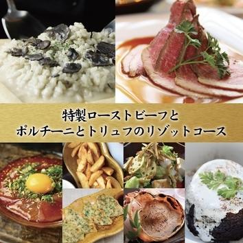 若鶏の朴葉焼きと博多熟成明太子うどんコース