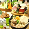 歓迎会や送別会、会社のお集りなどのご宴会におすすめ。他店では食べることが出来ないお鍋はいかがですか?