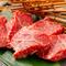 柔らかな食感と、しっかりした肉の味を堪能できる『イチボ』