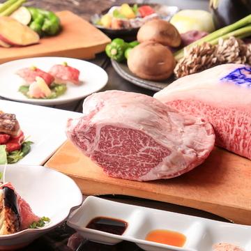 至極の神戸牛ディナー「世界一!」