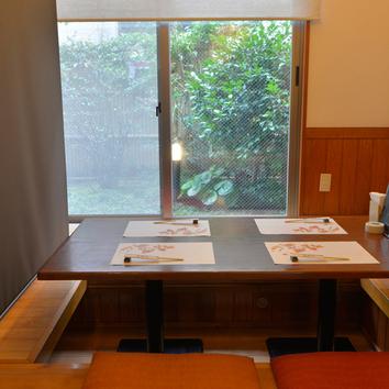 天ぷらコース 楓 2800円