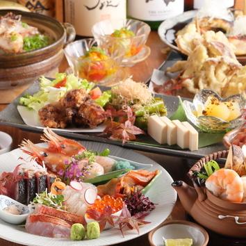 【お造り・味噌漬け・焼物など全6品!】おまかせコース