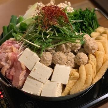 ◇地鶏ちゃんこ鍋コース◇ 飲み放題付 お鍋プラン