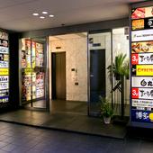 新橋駅からすぐ。Box'R shinbashiビルの7階にある肉バル
