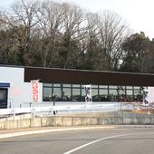 イオンモール神戸北&神戸三田プレミアムアウトレット近く