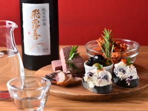 日本酒に合うお料理を多数ご用意