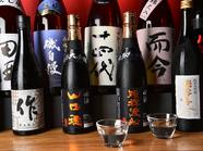 特選日本酒