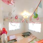 個室はパーティーや女子会にもおすすめ