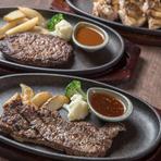 厳選したサーロインを、贅沢にステーキで。柔らかい肉質で、噛むほどに肉の旨みが口の中へ溢れ出します。200~450g(1pound)までサイズを選べるのも魅力。老若男女問わず満足できるメニューです。