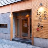 人気店【北新地はらみ】の4号店が法善寺横丁にオープン