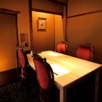 風情ある純和風の個室で、2人だけの時間を満喫