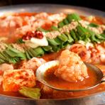 ここでしか食べられない、6月~9月限定赤味噌仕立てのもつ鍋