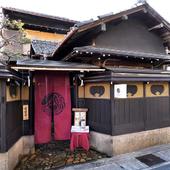 九州・博多が誇るおいしいものを、風情ある純和風の個室で堪能
