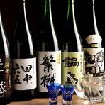九州と岐阜の魅力溢れる食材をふんだんに使った料理を、多彩な地酒と共に堪能できる『日本酒各種』