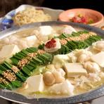 もつ鍋は「本家博多 白味噌仕立て」か「五味喜楽限定 赤味噌仕立て」からお選びください。