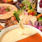クワトロチーズフォンデュは女性に大人気の一品です。