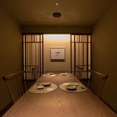 大切な接待の機会に最適な完全個室