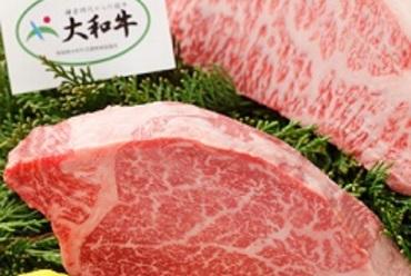 口の中でとろけるような美味しさ『大和牛ステーキ100g』