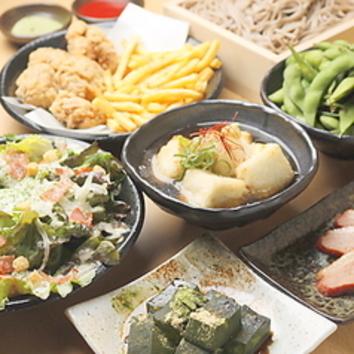 【食べ放題★平日限定】牛タンしゃぶしゃぶコース2500円(税込)
