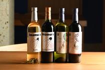 和食に合う、日本のワインを中心とした品ぞろえ