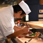 料理人としては美味しい料理を提供できるよう、細心の注意を払い調理。また接客の際は、リラックスした雰囲気で料理を楽しめるよう和やかな口調で応対し、もてなしてくれます。