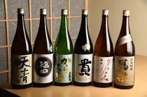 日本各地から厳選された、数多の日本酒各種